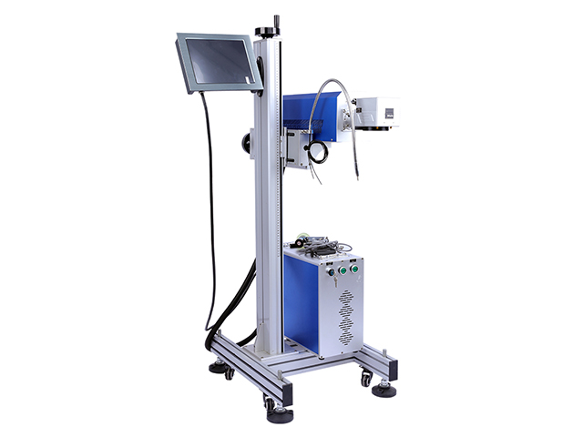 Flying Online CO2 Laser Marquing Machine