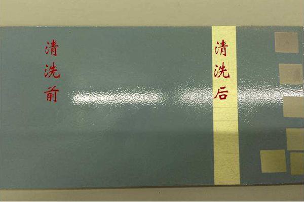 Rostentferner für die Entfernung von Panelfarben
